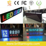 New P10 White Color LED Module LED Message Sign