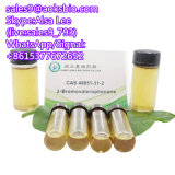 Factory Supplier 2-Bromo-1-Phenyl-Pentan-1-One CAS 49851-31-2