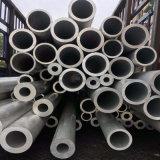 5056/5083/6061/6063/6082/7020/7050/7075 Aluminum Tube Aluminum Alloy Pipe Aluminum Round Pipe
