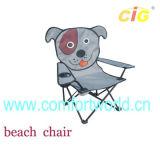 Kids Beach Chair (SGLP04289)