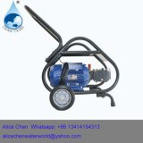 Household Electric High Pressure Washer Cleaning Tool with Induction Motor