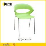 Restaurant Leisure Living Room Dining Plastic Modern Cheap PP Cover Shell Simple Chair with Metal Covered by Fabric Chair