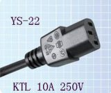 Kc Insulated Power Cord (YS-22)