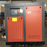 75kw Oil Injected Industrial Air Compressors Low Noise Air Cooling