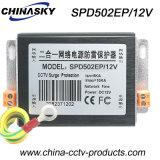 CCTV Internet 12V Power Supply Lightning Protection Devices (SPD502EP/12V)