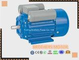 AC Single Phase Electric Motor