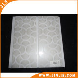 Suspended Ceiling PVC Ceiling Board Tile (5000017)