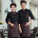 Cafe Waiter Uniform Restaurant Uniforms Hotel Waitress Uniforms Work Wear Hotel Work Clothes