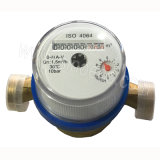 Single Jet Dry Dial Universial Water Meter (LXSC-D1)