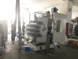 Printing Press Machine for Plastic Cup