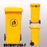 120L Plastic Trash Bin Rubber Wheel Dustbins for Outdoor