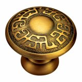 Antique Brass Drawer Knob and Pull Handle