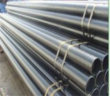 ASTM A106 Thick Wall Carbon Seamless Steel Pipe