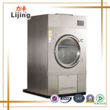 Dubai Hot Sale Electric Heating Tumble Clothes Dryer (HGD-100)