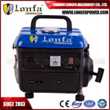 2HP Mini Portable Gasoline Generator Set