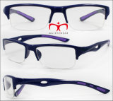 2017 New Fashionable Sports Style Reading Glasses (WRP7071100)