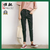 New Design Casual Slim Trousers Denim Fashion Jeans