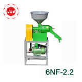 6NF-2.2 Simple Operation Home Use Rice Milling Machine