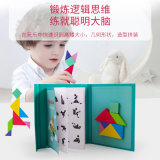 Children's Intelligence Early Education Toys Colorful Wooden Magnetic Tangram Teaching Aids Development Puzzle Puzzle Board