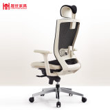 Comfortable Factory Price Mesh Modern Office Chair