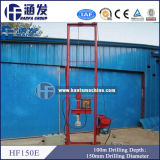 Portable and Easy Operation Model Hf150e Water Well Drilling Rig Working in Africa Market