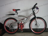 "26""Alloy Frame MTB Bike High Bumper Suspension Bicycle for Dirt Road City Bike (HC-MTB-82709)"