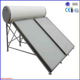 Integrated Flat Plate Solar Water Heater