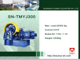 Elevator Gearless Traction Machine (SN-TMYJ300)