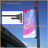 Metal Street Light Pole Advertising Flag Fixture (BS-BS-028)