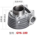 Motorcycle Accessory Motorcycle Cylinder for Gy6-100