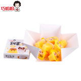 22 Grams 12cups Colorful Box Packing Best Quality Egg Pudding