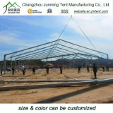 30m Large Outdoor Party Event with Printing Logo&ABS Wall