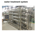 RO Water Purification Treatment Equipment for Bottling Water Plant