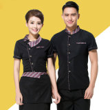 Hotel Waiter Uniform Summer Waitress Overalls Waiter′s Clothes Work Wear