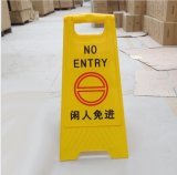 Plastic A Shape No Entry Caution Safety Caution Board Plastic Warning Sign