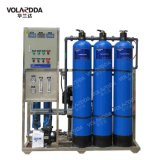 Reverse Osmosis RO System Water Purifier Treatment Plant Water Filter System Water Purification