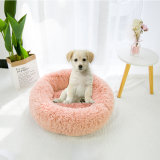Pet Products Cat Sofa Supplies Animals Round Dog Cat House Nest Pet Dog Bed for Large Dog with Mat