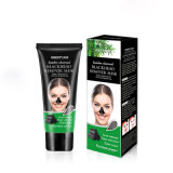 Charcoal Black Head Remove Peel off Nose Mask Personal Care