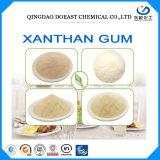 Food Thickener Xanthan Gum Powder Food Additive