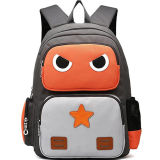 Whimsical Robot Design Kids Student Cartoon School Backpack Bags
