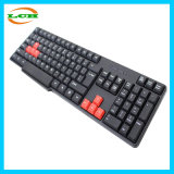 Wholesale Professional Wired Optical Gaming Keyboard