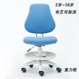 High Quality Home Furniture Kids Study Chair (KC-1321)