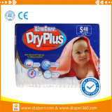 Dry Plus Baby Diaper with Economic Price