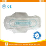 Carefree Sanitary Napkin Holder From China Manufacturer