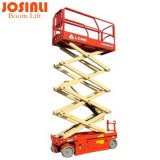 9.68m Jlg Brand Electric Powered Self Propellered Scissor Boom Lift
