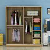 Have Resonable Price of Home Wardrobe (WD-1330)