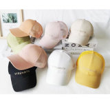 Customed High Quality Leisure Summer Women Visor Sport Hat Baseball Cap