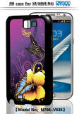 3D Case for Samsung Galaxy Note II N7100 (V535)