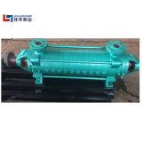 Horizontal Multistage Centrifugal Pump for Power Station