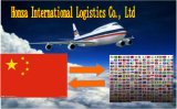 International Professional &Cheap& Reliable China Air Freight Agent to Afghanistan